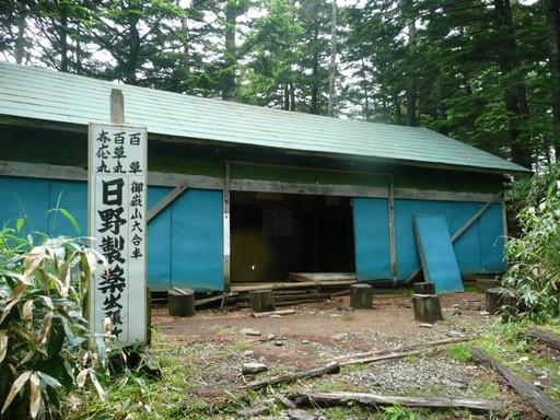 Rokuhan1.JPGのサムネイル画像